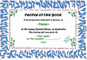 People of The Book Certificate