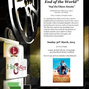 HaSeret film club: Turn left at the end of the world