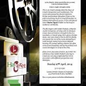 HaSeret film club: Sallah Shabbati