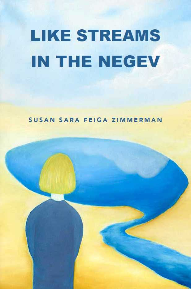 Zimmerman, Susan: Like Streams in the Negev