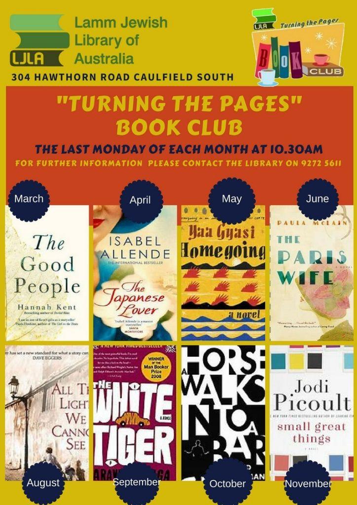 Book Club: Upcoming Books in 2018