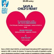 Learning@Lamm: Save a child's heart