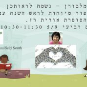 Special Rosh Hashana Hebrew Storytime