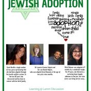 Learning @ Lamm: Jewish Adoption