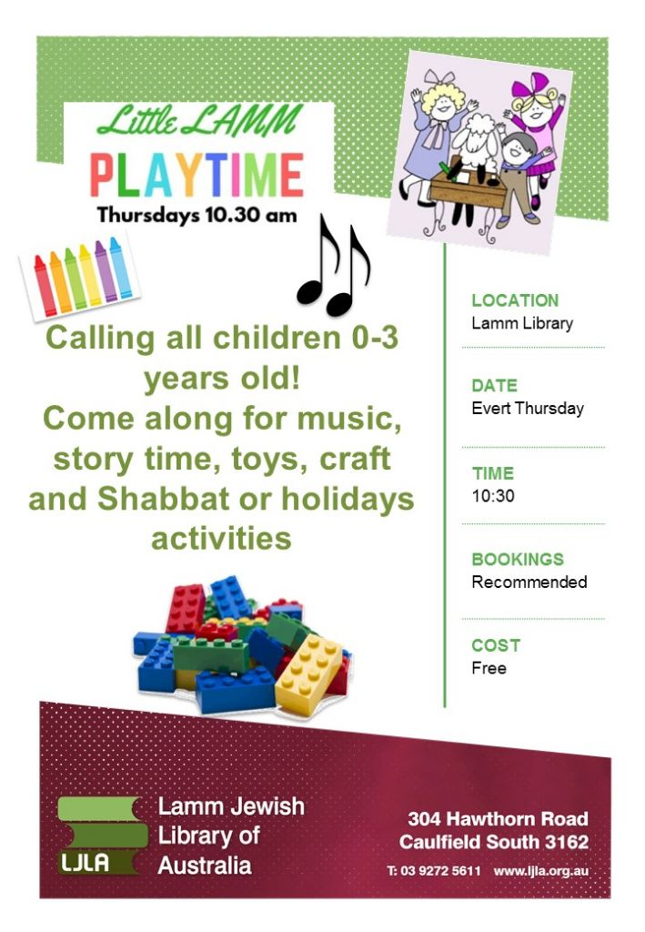 Cancelled: Little Lamm Playtime