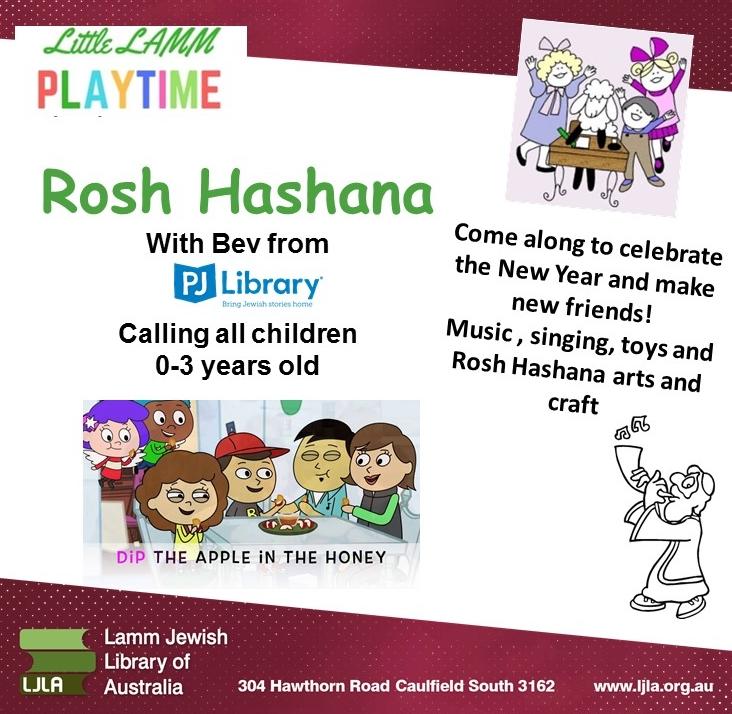 Rosh Hashana Playtime
