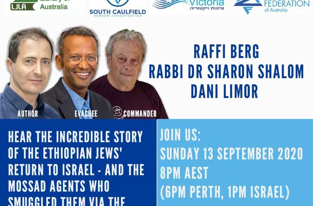 In Conversation with Raffi Berg, Dani Limor and Sharon Shalom