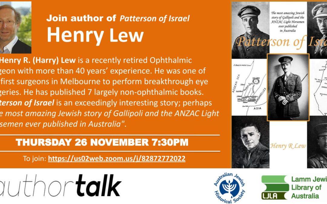 Author Talk: Harry Lew