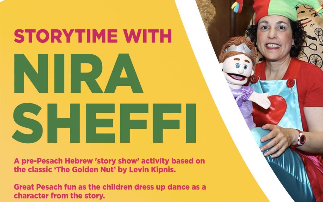 Hebrew Storytime with Nira Sheffi
